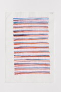 Hella Berent: Watercolor #509 (HB/P 23), 2007, Watercolor on Numbered Wrapping Tissue, 22,7 x 32,7 cm